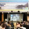 Quatrième Convention nationale à Annecy pour Gamme Baie