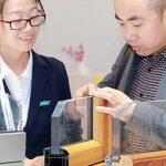 """Exclusif : racheté par Messe München le salon chinois """"Fenestration China"""" devient… """"Fenestration Bau China"""""""