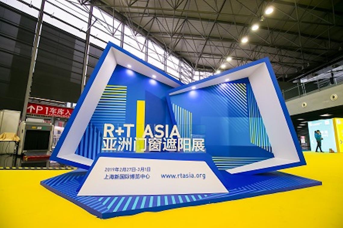 Nouvelles dates pour le salon R+T Asia : du 28 au 30 juin prochain